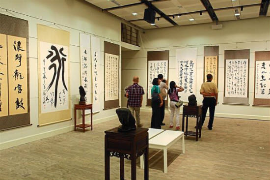 Gallery of Ancient Chinese Calligraphy