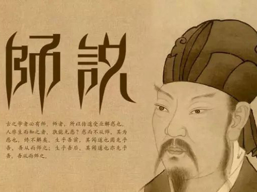 Han Yu and His Prose